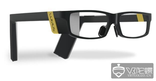 Lumus宣布与广达电脑达成合作,将加速推动AR眼镜普及