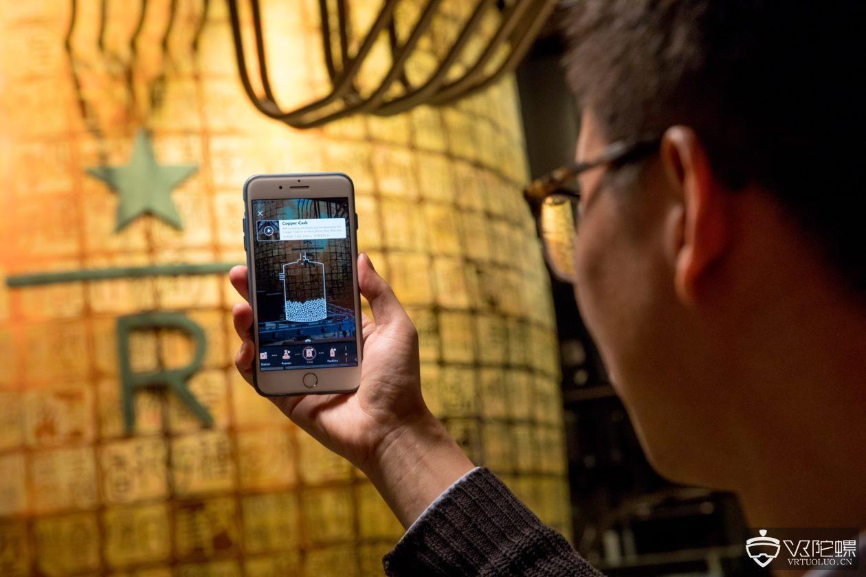 星巴克联手阿里巴巴,在上海烘焙工坊中推出AR体验