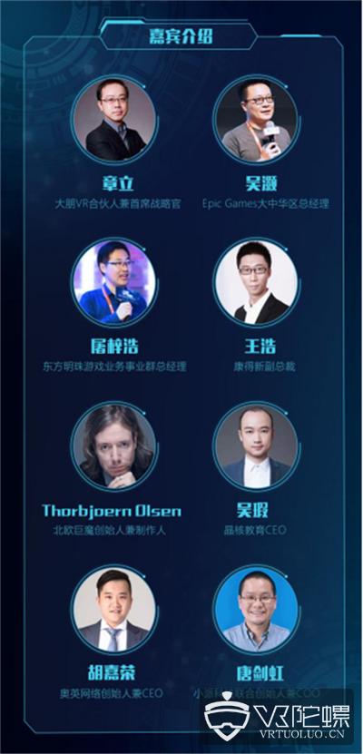 张江VR/AR创新峰会火热报名中