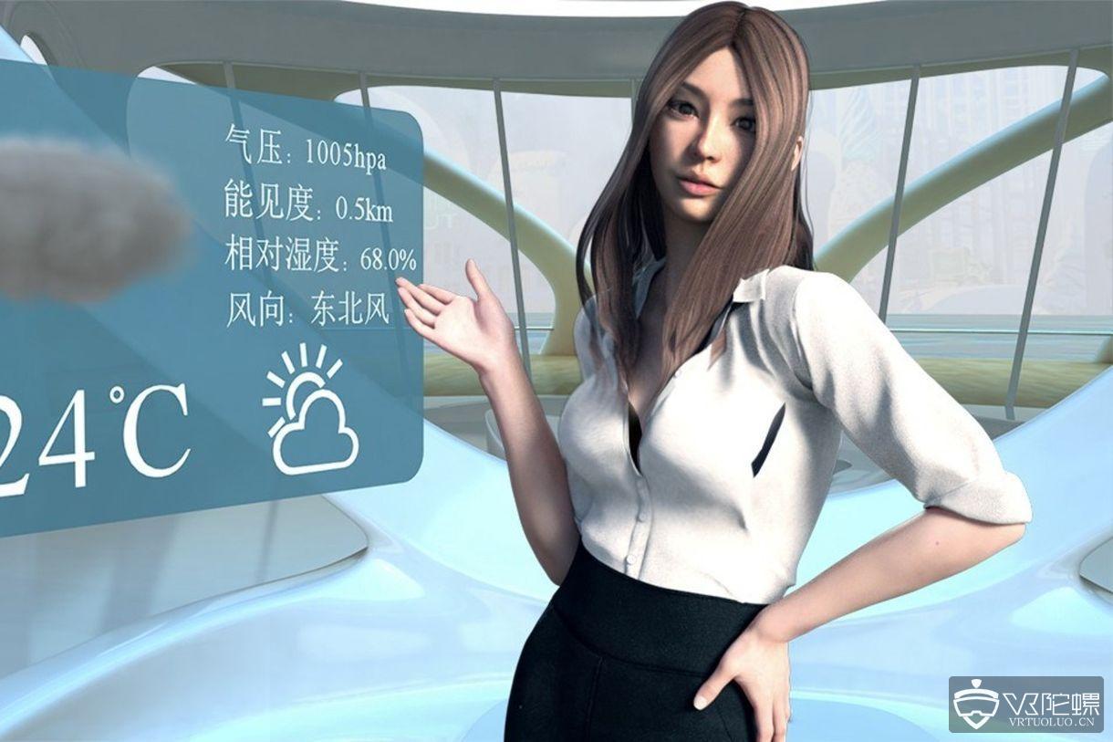 """遭华尔街日报猛批,百度爱奇艺就""""VR女友""""道歉"""