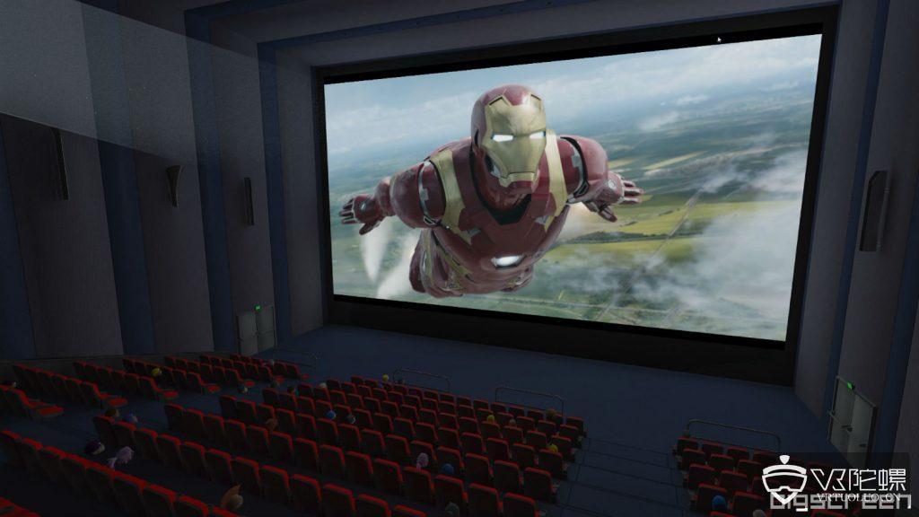 VR社交平台Bigscreen再升级,主播可与数十人分享屏幕