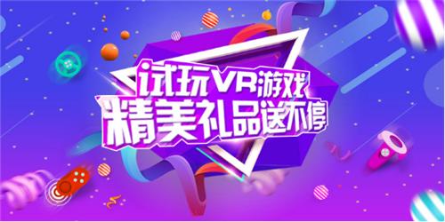 张江VR/AR创新峰会开幕在即 五大亮点抢先看