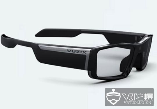 AR眼镜公司Vuzix正出售1250万美元的股票进行融资