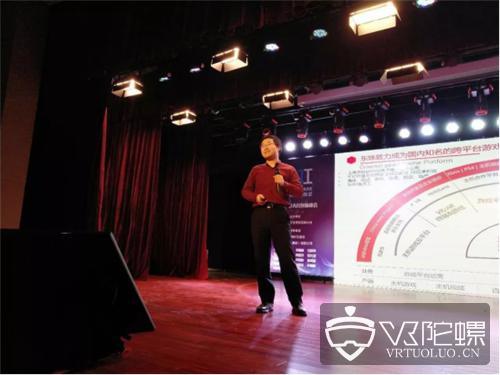 大咖齐聚共话行业新风向   张江VRAR创新峰会成功举