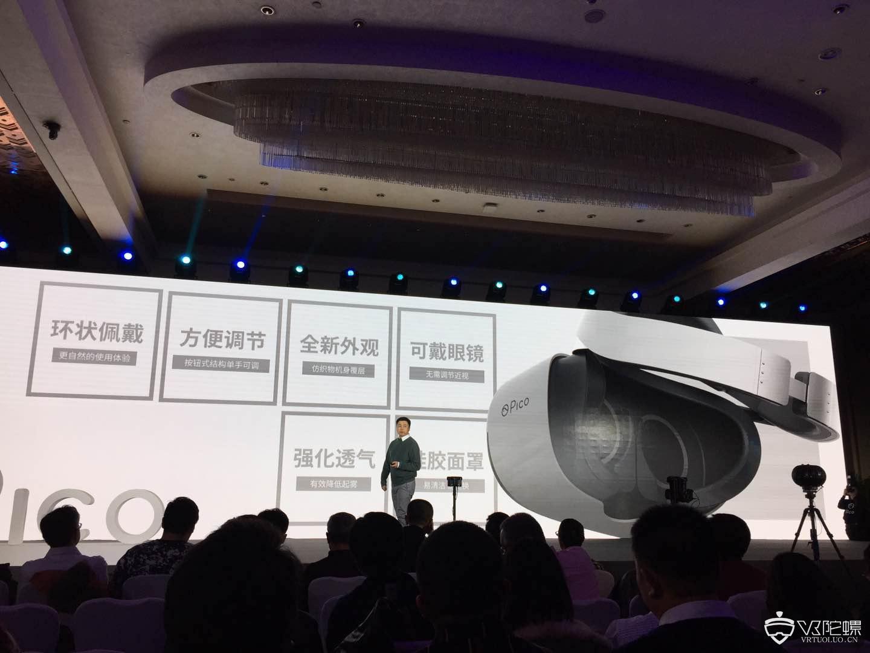 3k分辨率,头手6dof,Pico发布VR一体机Pico Neo,售价3999元起