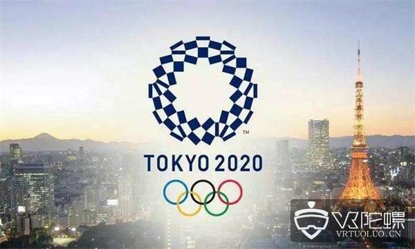 新技术登场:2020年东京奥运会或将使用VR技术提供观赛体验