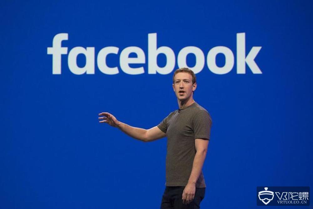 Facebook或将于下半年推出Portal视频聊天设备
