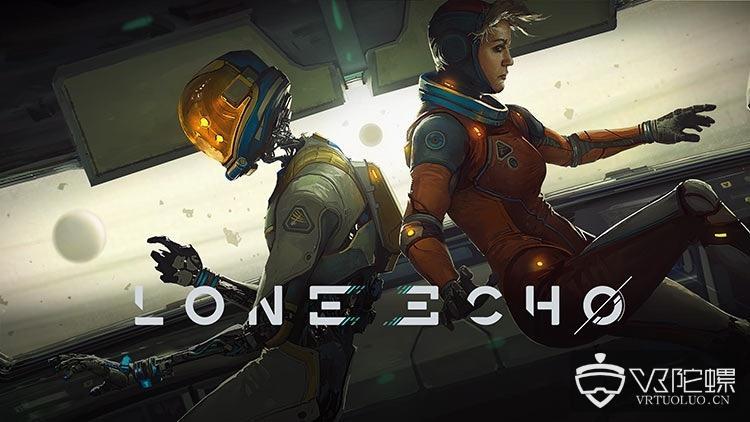 《Lone Echo》迎来最终更新,此后工作室将专注制作《Echo Combat》