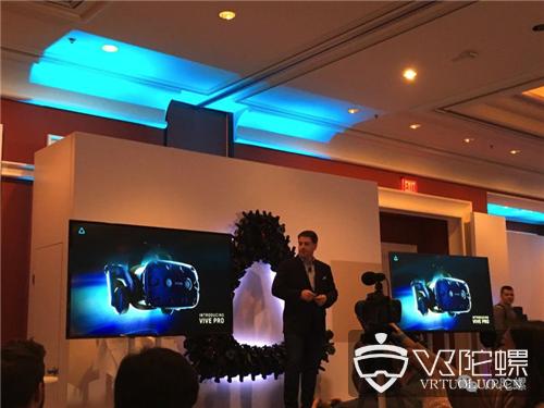 【专访】HTC北美总经理:Vive Pro为专业人士和企业用户打造,无线套件将改变线下体验