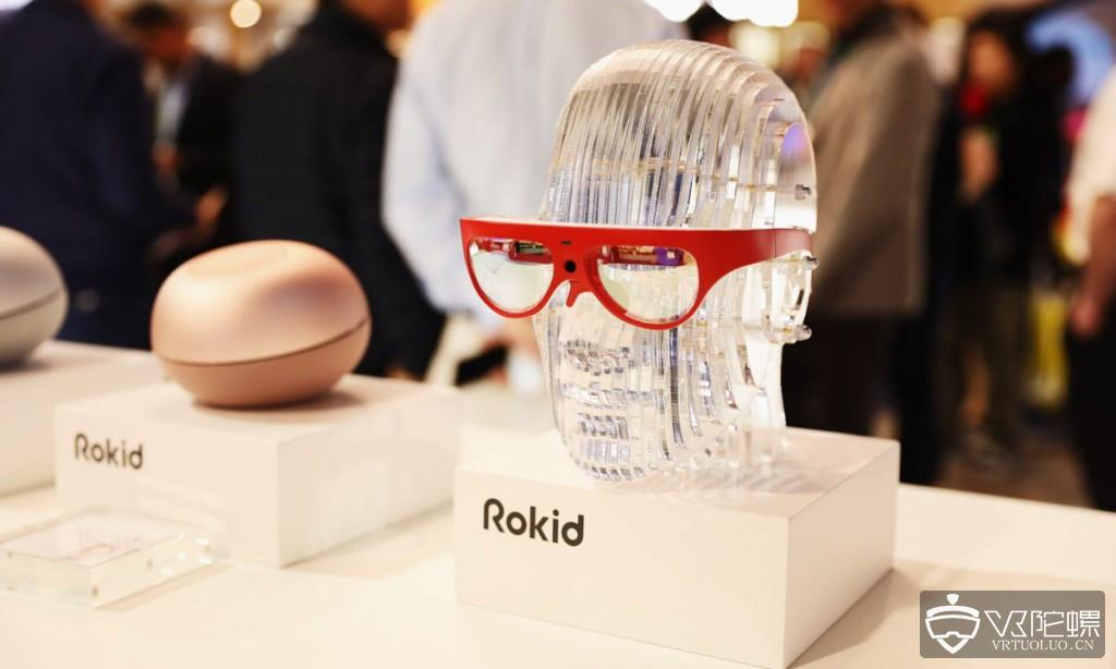 AI和AR眼镜创企Rokid完成近亿美元融资,淡马锡领投