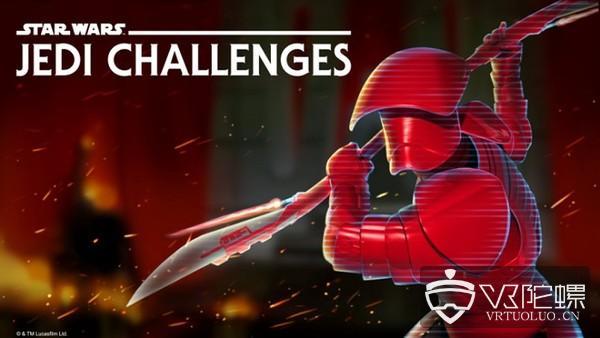 联想为Mirage AR推出《绝地挑战》拓展包,老用户可免费体验