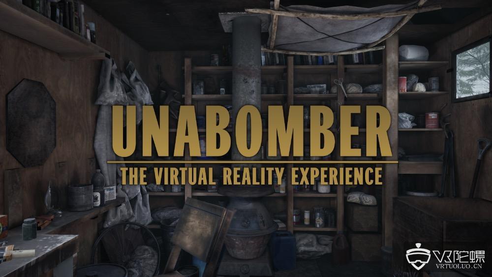《追捕爆炸犯(Unabomber) VR》已独家上线HTC Vive