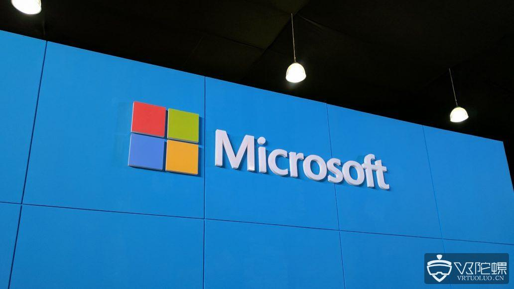 微软发布Q2财报:收入289亿美元,Xbox硬件收入增长14%