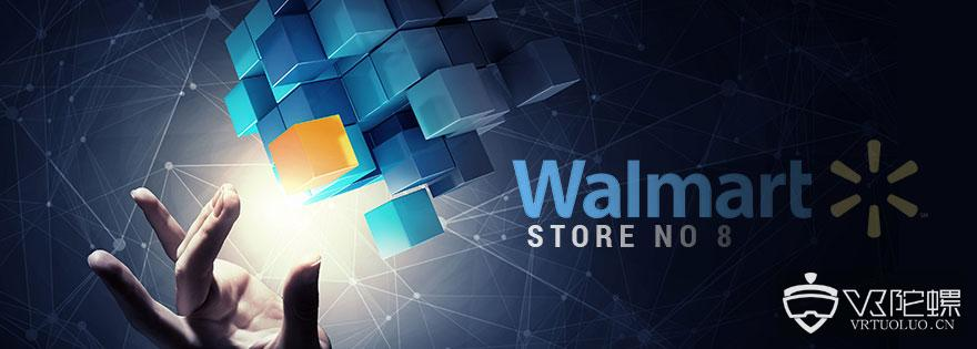 沃尔玛收购VR购物创企Spatialand