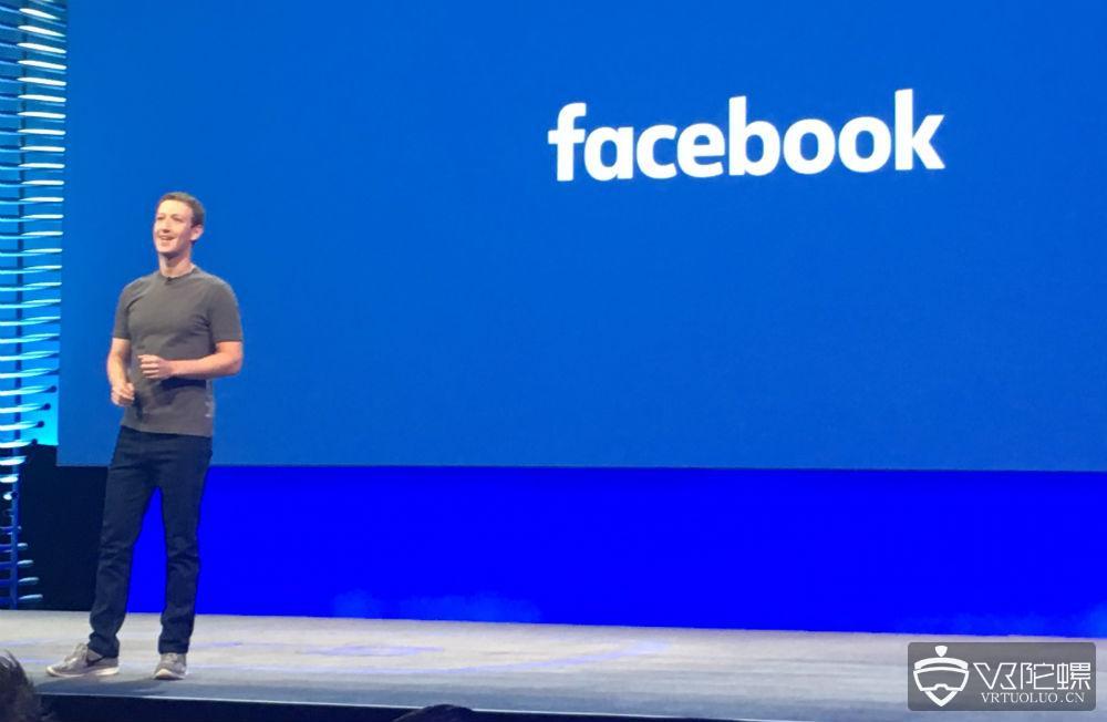 "Facebook将在F8公布""迄今为止最重大的AR/VR消息"""