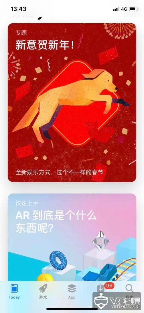 网易AR:支持原生应用是今年重点之一