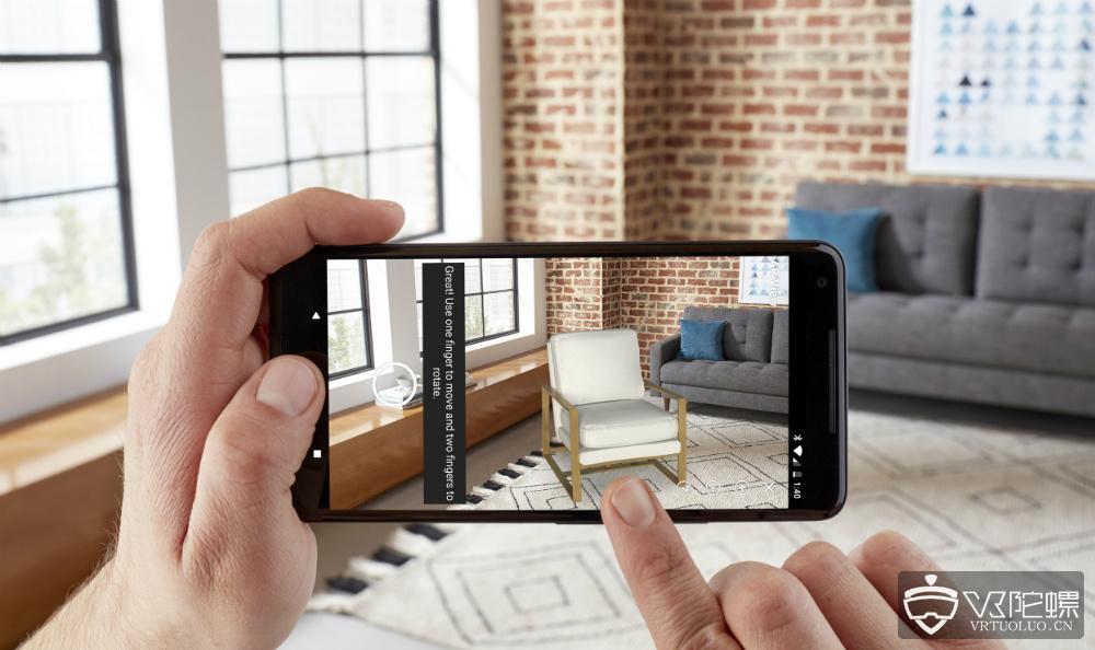 利用ARCore,亚马逊为其安卓版应用增加AR View功能