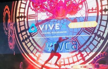 Vive X第三批Demo Day:这25个团队中,会诞生下一个VR/AR独角兽吗?