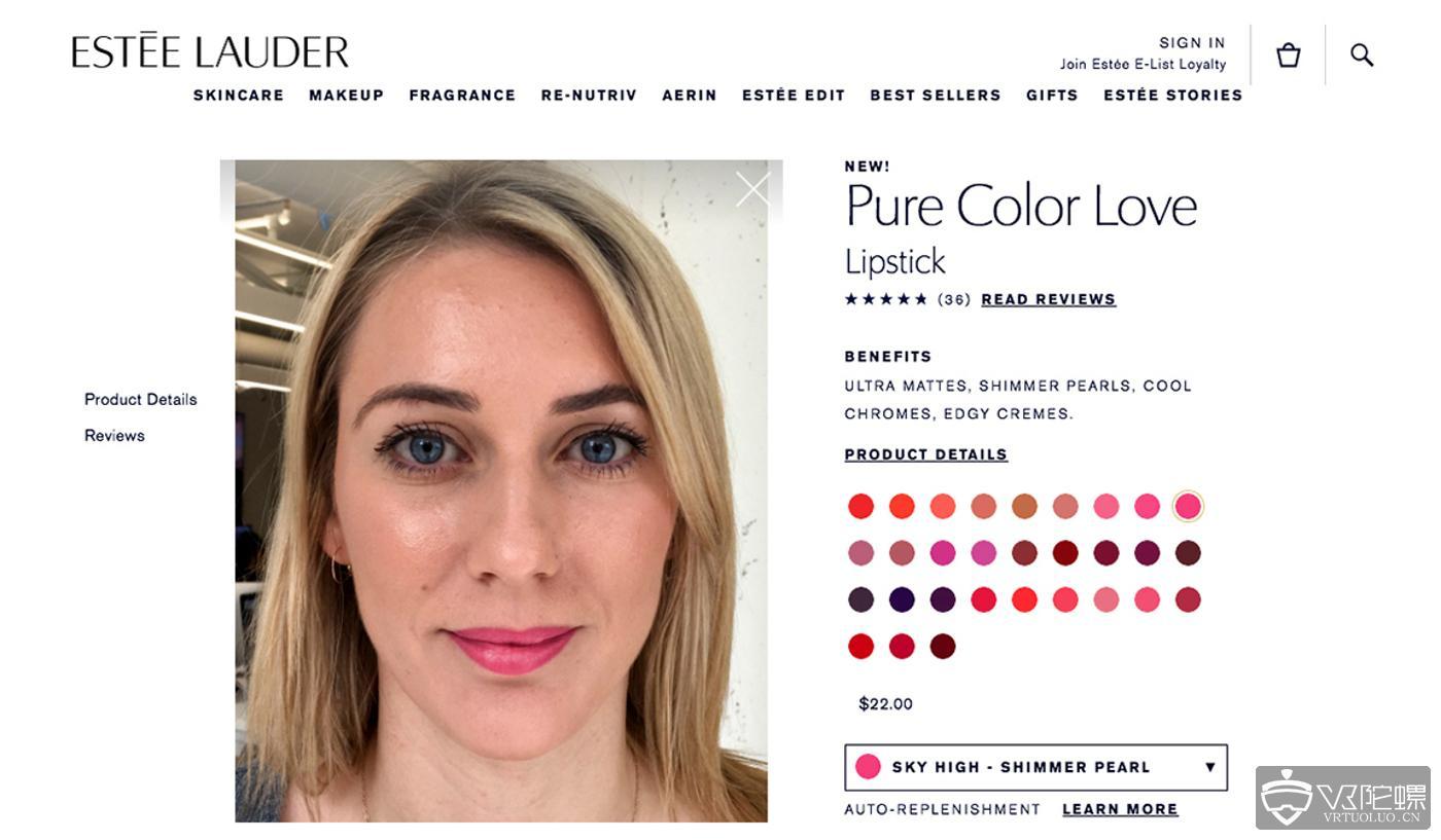 欧莱雅收购AR美妆技术创企Modiface