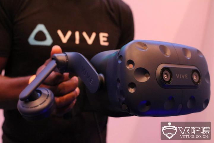 VIVE PRO头显开启预售,售价6488元