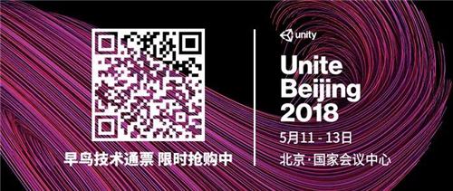 Unite Training Day报名开启,打造《Angry Bots 2018》的精彩游戏世界