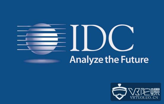 IDC预测未来5年VR/AR头显销量增长率为52.5%,一体机将占主导