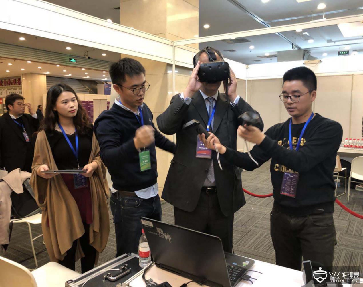 百度VR、百度教育推智慧教育系统,VR实训课堂首次公开