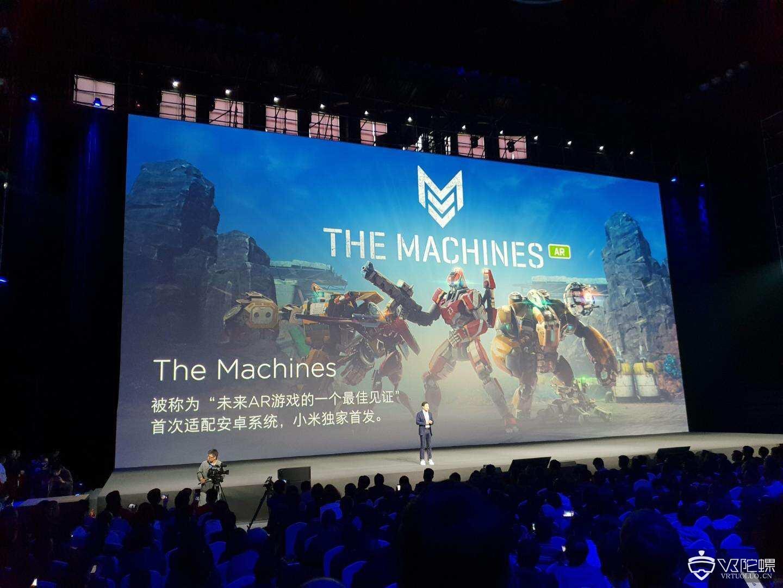 AR游戏《The Machine》适配安卓ARCore,小米独家首发