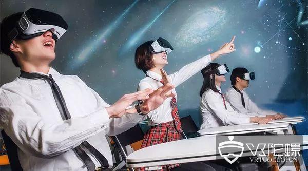 教育部最新文件:加快推进示范性虚拟仿真实验教学项目建设