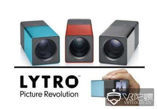 光场相机公司Lytro宣布关闭,谷歌接收部分员工