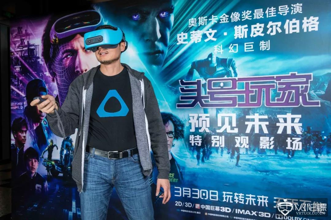 汪丛青分析《头号玩家》:VR-First未来对现实世界的16个启示