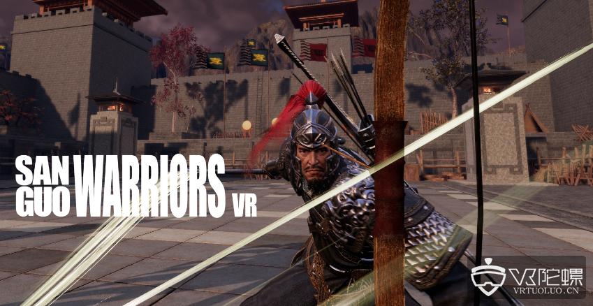 次世代冷兵器战斗RPG VR游戏《三国虎将传VR》将于4月18日上线Steam