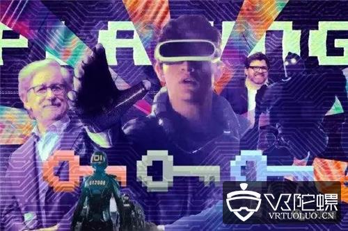 上线10天票房超10亿,《头号玩家》让2000多万人了解到真正的VR