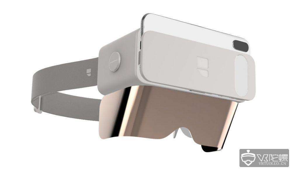 AR眼镜盒子Ghost众筹价79美元,预计明年2月交货