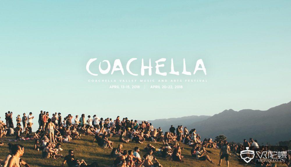 YouTube宣布将使用VR180直播Coachella音乐节