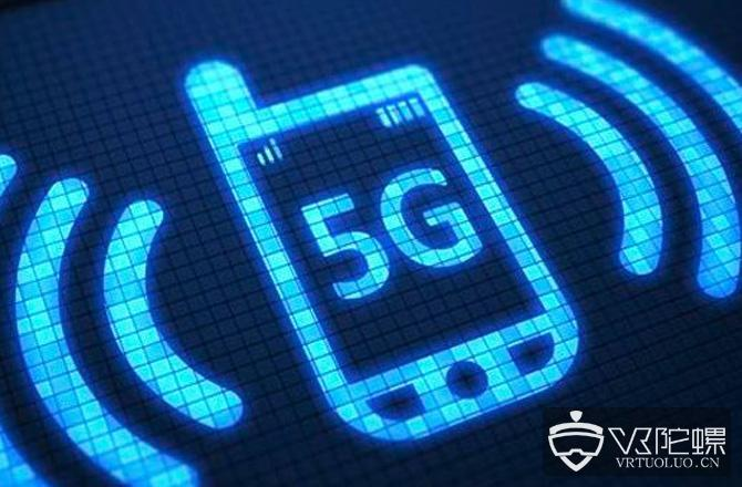 三大运营商北京等城市试点5G,5G时代脚步加快