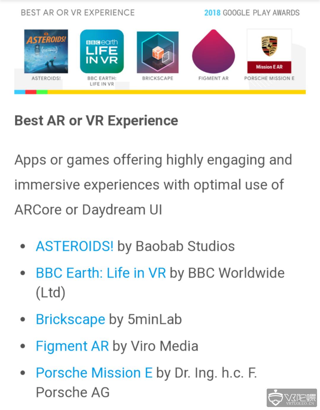"""5款应用被提名2018年度Google Play""""最佳VR/AR体验"""""""