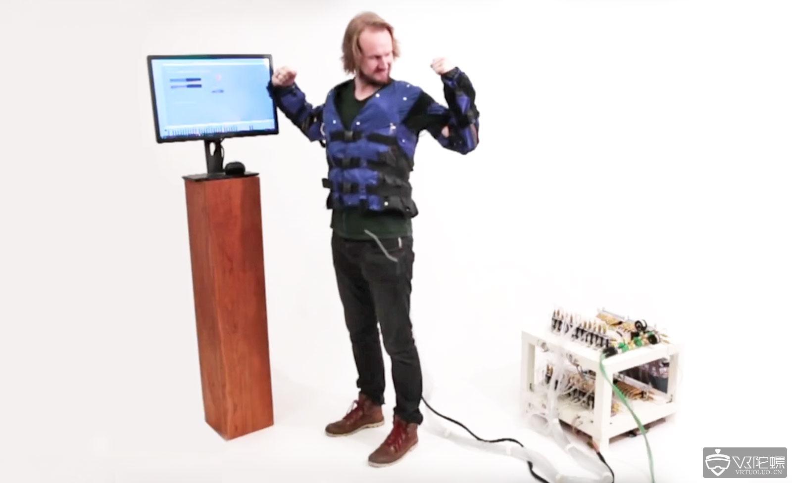 """迪士尼公布""""Force Jacket""""力反馈套装,或应用于星战VR体验"""