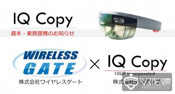 日本AR教育内容开发商Tenup获8000万日元融资