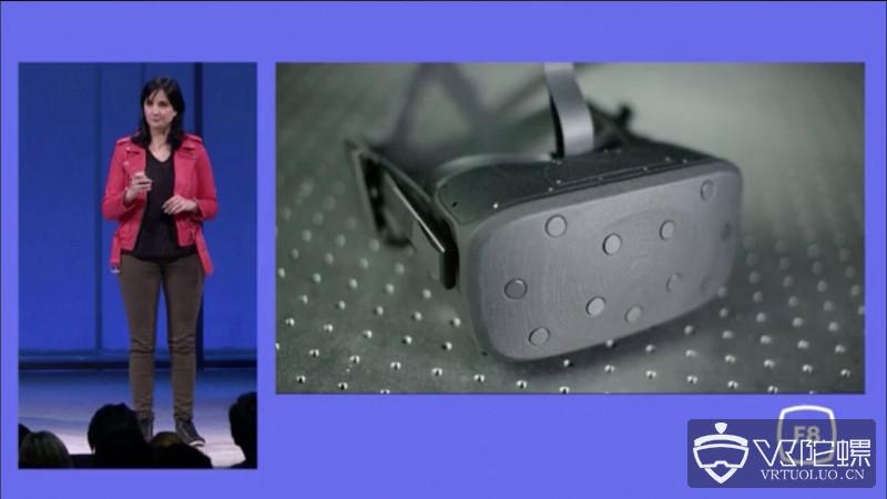 第二代Rift头显原型首秀,最新Half Dome技术等现场展示