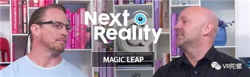 Magic Leap要凉了?直播首秀毫无吸引力,甚至让人有点想笑