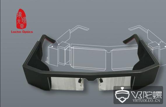 珑璟光电联手上海理工大学研发新型AR光学方案,推动AR走进C端市场