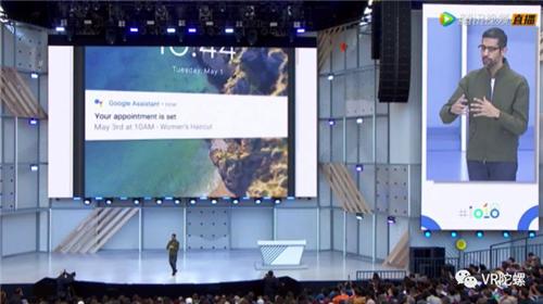 "Google I/O 大会首日: AI当道,AR""幸存"",VR失踪"