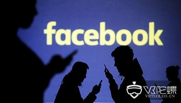 """""""泄露用户数据""""泥潭的Facebook,进行组织架构大调整"""