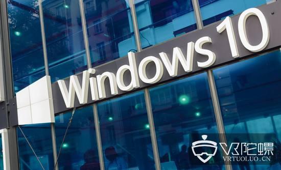 微软Aprill最新更新,WMR和HoloLens新特性
