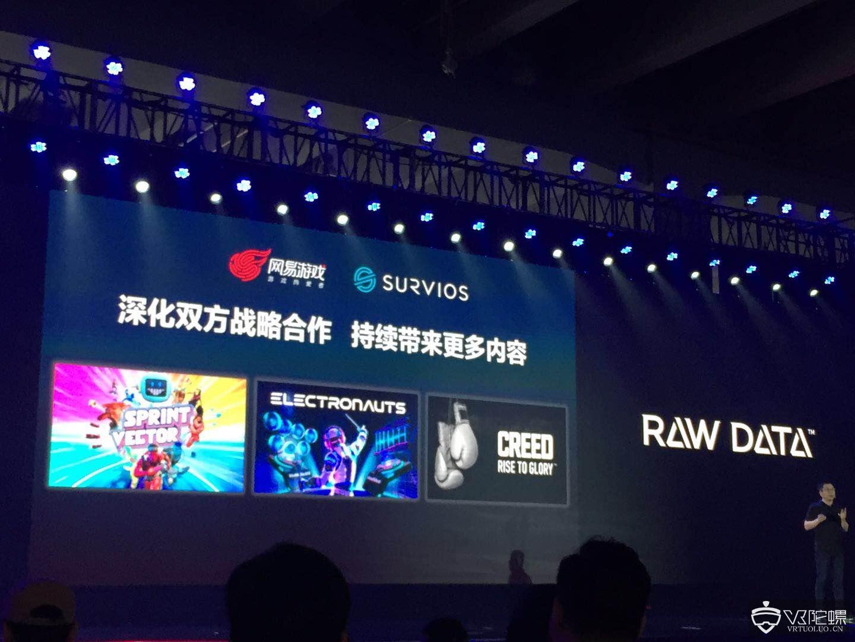 网易与Survios战略合作,将引入《Raw Dada》、《Sprint Vector》等4款VR游戏
