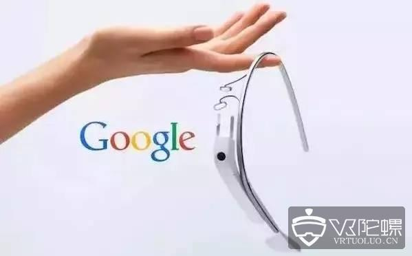 谷歌最新AR头显原型曝光