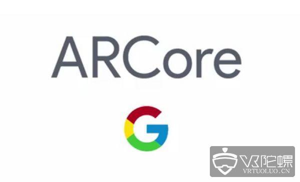 谷歌ARCore将通过小米Mix2s正式登陆中国