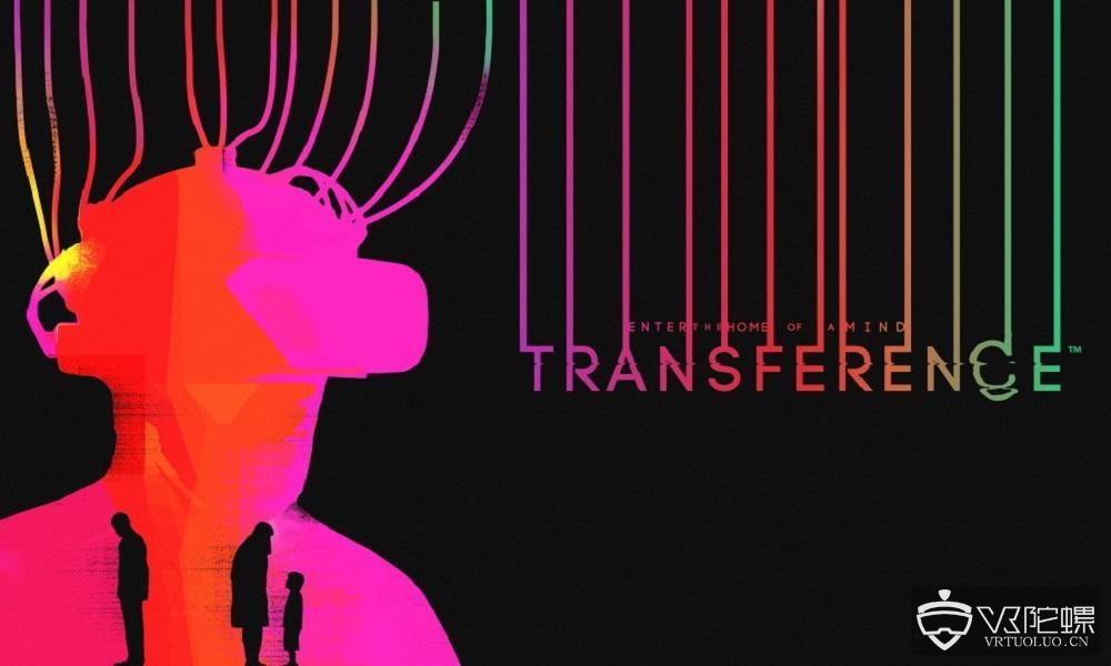 育碧VR新游《Transference》将在今年E3展出