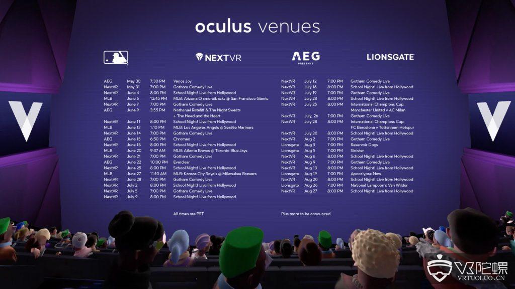 Oculus Venues正式登陆Oculus Go、Gear VR使用需连接Facebook账户